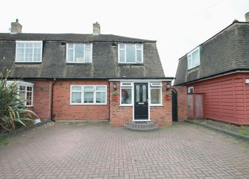 Thumbnail 3 bed terraced house for sale in Broxburn Drive, South Ockendon