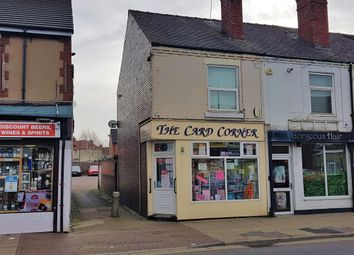 Thumbnail Retail premises for sale in Gifts & Cards DN5, Bentley, South Yorkshire