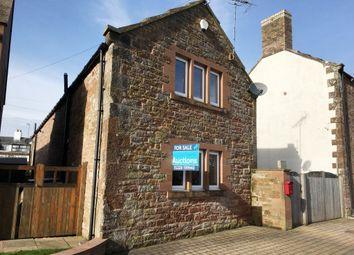 Thumbnail 2 bedroom property to rent in Capon Tree Road, Brampton
