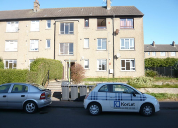 Thumbnail 2 bedroom flat to rent in Aboyne Avenue, Dundee