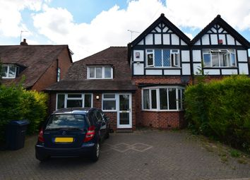 Thumbnail 5 bed semi-detached house to rent in Brandwood Road, Kings Heath, Birmingham