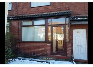 Thumbnail 2 bedroom terraced house to rent in Block Lane, Oldham