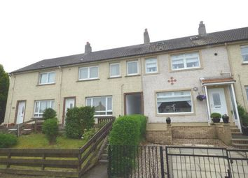 Thumbnail 3 bed terraced bungalow to rent in Primrose Avenue, Larkhall
