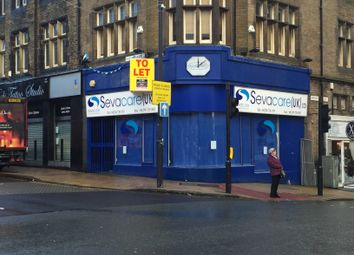 Thumbnail Retail premises to let in 2 North Parade, Bradford