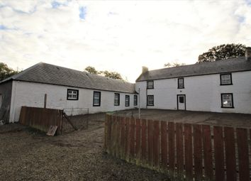 Thumbnail 3 bed farmhouse to rent in Carnell Estate, Kilmarnock
