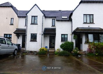 Thumbnail 2 bed terraced house to rent in Howe Gardens, Kendal