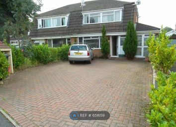 Thumbnail Room to rent in Ferrers Close, Derbyshire