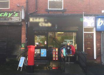 Thumbnail Retail premises for sale in Leeds LS12, UK