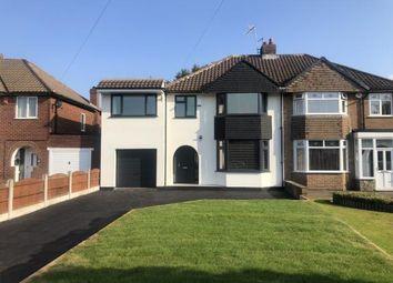 Thumbnail 4 bed semi-detached house for sale in Green Lane, Shelfield, Walsall