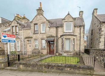 Thumbnail 2 bed flat for sale in South Dewar Street, Dunfermline