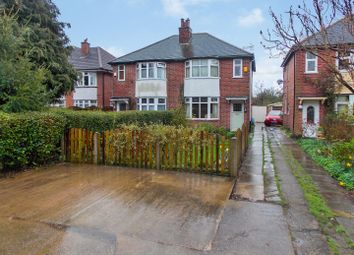 Thumbnail 2 bed semi-detached house for sale in Longmoor Lane, Breaston, Derby