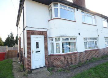 2 bed maisonette to rent in Broad Oak Court, Farnham Road, Farnham Royal, Slough SL2