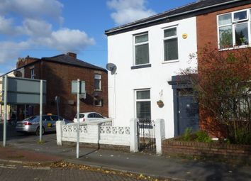 3 bed end terrace house for sale in Turpin Green Lane, Leyland PR25