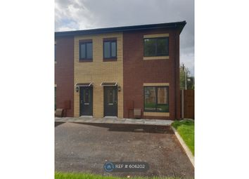 Thumbnail 3 bed semi-detached house to rent in Nansen Close, Manchester