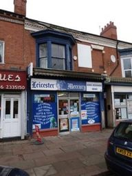 Thumbnail Commercial property for sale in 97 King Richards Road, Leicester
