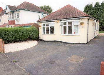 Thumbnail 3 bed detached bungalow for sale in Rowan Crescent, Wolverhampton
