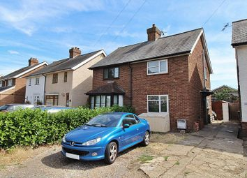 Thumbnail 2 bed semi-detached house for sale in Fairfield Road, Biggleswade
