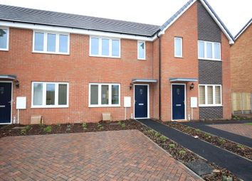 2 bed terraced house for sale in Arlington Gardens, Grantham NG31