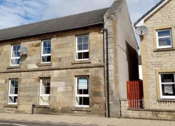 Thumbnail 2 bed end terrace house for sale in 4A, Kirk Street, Stonehouse ML93Lr