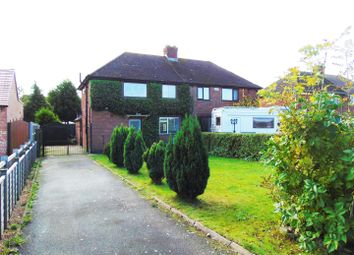 3 bed semi-detached house for sale in Charles Lakin Close, Shilton, Coventry CV7