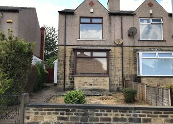 Thumbnail 2 bed semi-detached house to rent in Heatherfield Road, Huddersfield
