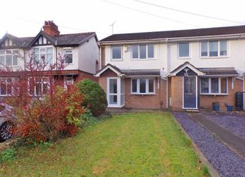 3 bed end terrace house for sale in Chester Road, Little Sutton, Ellesmere Port, Cheshire CH66