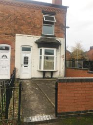 Thumbnail 3 bed property to rent in Blyton Close, Edgbaston, Birmingham