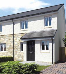 Thumbnail 3 bed end terrace house for sale in Plot 25, 63B Curling Pond Lane, Longridge