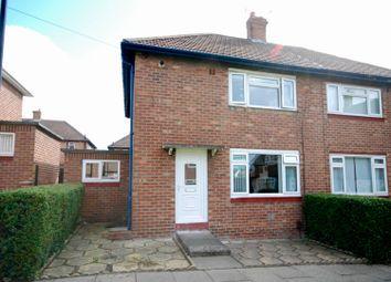 2 bed semi-detached house for sale in Cotswold Road, Sunderland SR5