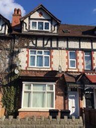 Thumbnail 1 bed flat to rent in Church Road, Birmingham