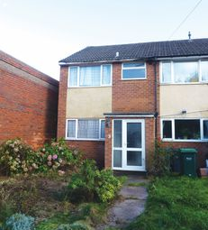 Thumbnail 3 bed terraced house for sale in Jackson Close, Oldbury, West Midlands