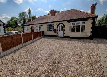 Thumbnail 2 bed semi-detached bungalow for sale in Laurel Grove, Wolverhampton