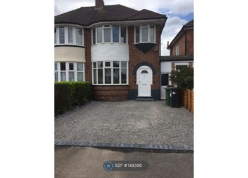 Thumbnail 3 bed semi-detached house to rent in Wellesford Avenue, Solihull
