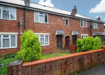 2 bed terraced house for sale in Swift Gardens, Lincoln LN2