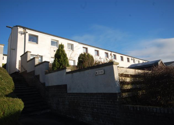 Thumbnail 3 bed end terrace house to rent in 25 Marigold Drive, Galashiels, 2Lw