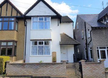 Thumbnail 3 bed semi-detached house for sale in Lime Avenue, Abington, Northampton
