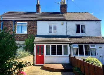 Thumbnail 2 bed terraced house to rent in Station Road, Thirsk