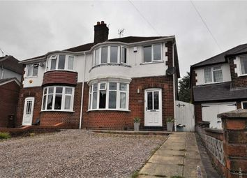 Thumbnail 3 bed semi-detached house for sale in Fairview Road, Penn, Wolverhampton