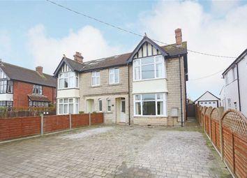 Thumbnail 4 bed semi-detached house for sale in Sandridge Road, Melksham