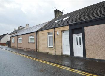 Thumbnail 2 bed terraced house for sale in Wellgate Street, Larkhall