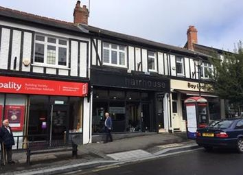 Thumbnail Retail premises to let in High Street, Cardiff, South Glamorgan