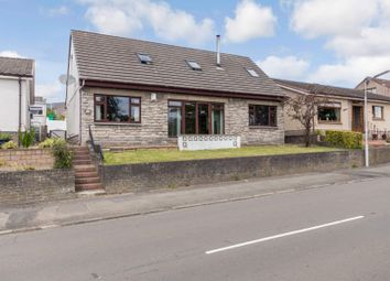 Thumbnail 5 bed detached house for sale in 46 Bellyeoman Road, Dunfermline