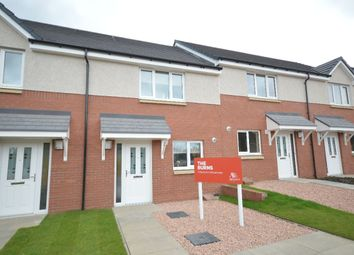 Thumbnail 3 bed property for sale in Lorne Road, Larbert