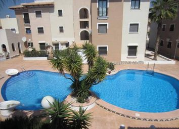Thumbnail 2 bed apartment for sale in Ctra. Alcázares, 1, 30395 Cartagena, Murcia, Spain