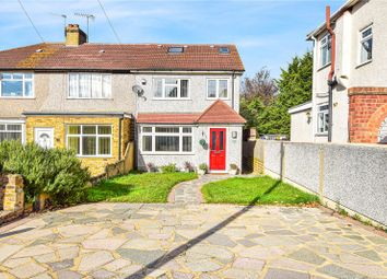 Thumbnail 3 bed end terrace house for sale in Wilmot Road, Dartford, Kent