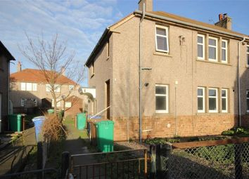 Thumbnail 1 bedroom flat for sale in 7, Marygate, Pittenweem, Fife