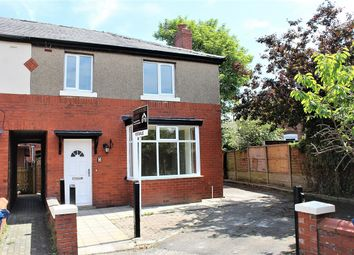 Thumbnail 3 bed end terrace house for sale in Leyfield Road, Leyland