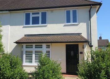 Thumbnail 1 bed flat to rent in Danbury Road, Loughton