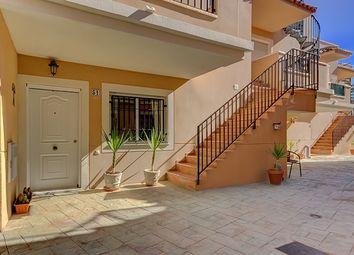 Thumbnail 2 bed apartment for sale in Apt Palomares, Avenida Del Secano 04617 Cuevas Del Almanzora Almería Spain, Spain
