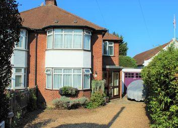 Allerford Road, London SE6. 3 bed semi-detached house